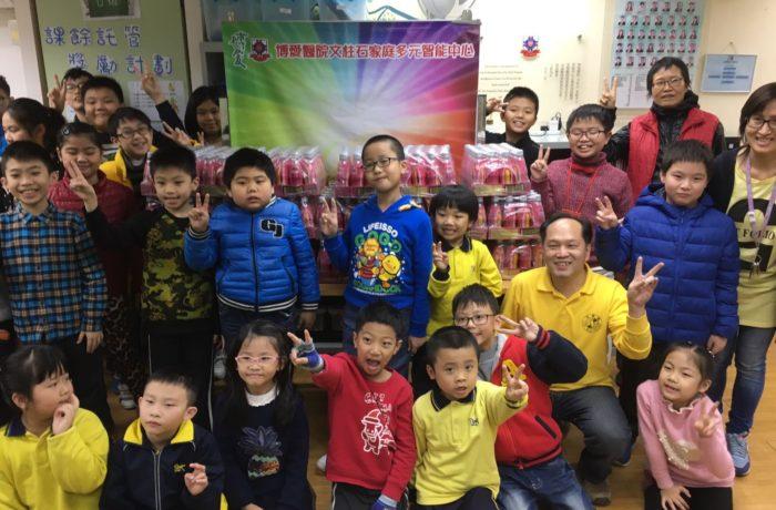 衷心感謝 Suntory Group Company 捐贈100箱萄葡適飲料