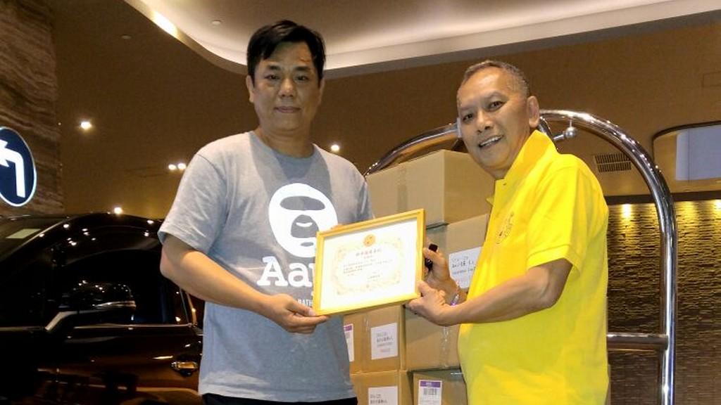 Thank you for 藍天國際教育有限公司 donation